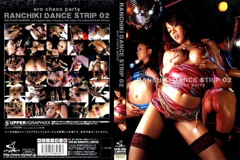 Ranchiki Dance Strip